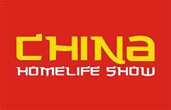 china_logo250