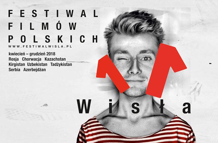 """Festiwal Filmów Polskich """"Wisła"""""""