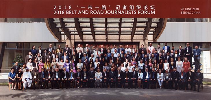 Uczestnicy Międzynarodowego Forum Dziennikarzy w Pekinie