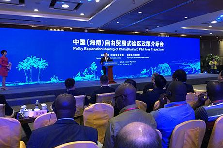 Konferencja dot. pilotażowej strefy wolnego handlu na terenie Hainan